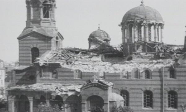 94 години от атентата в църквата Света Неделя