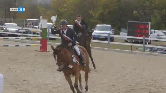Светът на конете - 03.11.2018