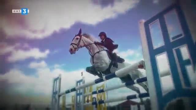 Светът на конете - 05.05.2019