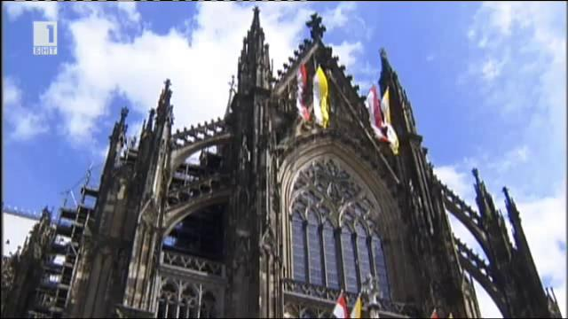 Катедрала и джамия