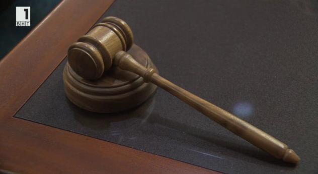 Светът на живо: Американски съдия