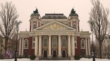 Народен театър Иван Вазов - Институцията