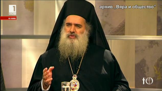 Севастийският митрополит Теодосий за Благодатния огън
