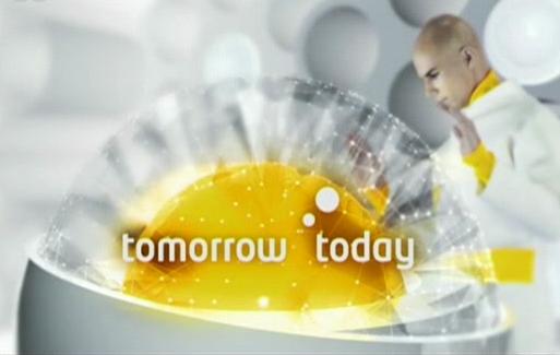 Днес и утре