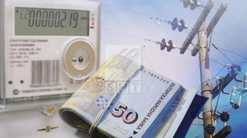 С колко ще се вдигнат сметките за ток след 1 юли?