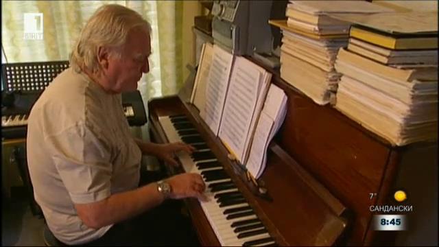 В памет на композитора Тончо Русев