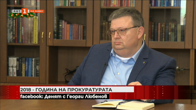 Цацаров: Претендентите за поста главен прокурор ще бъдат подложени на атаки