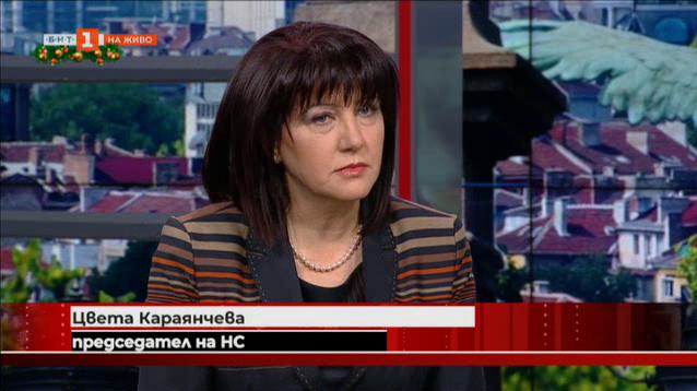 Цвета Караянчева: Протестите са добър коректив за нас