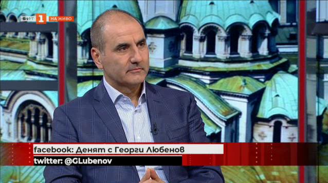 Цветан Цветанов: Демокрацията не е в опасност