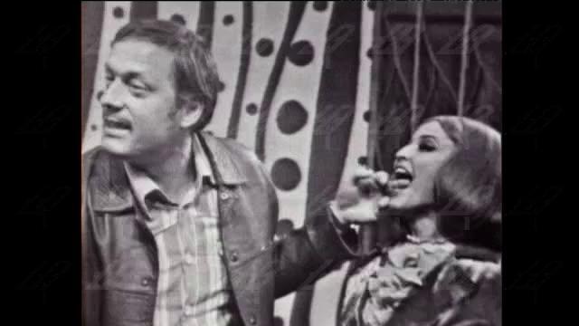 "Златен фонд: ""Хладилник с педали"", 1975 година"