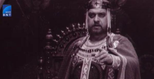 Цар Иван Шишман