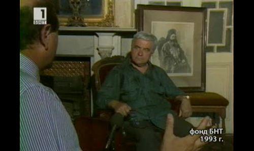 Цариградски разговори с Тончо Жечев