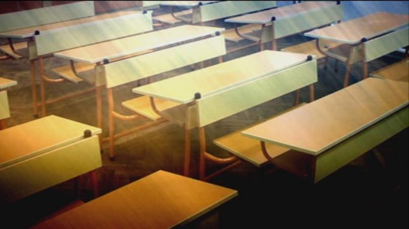 15 септември - първият учебен ден