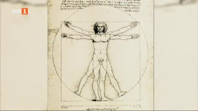 Леонардо да Винчи и съвременните му последователи