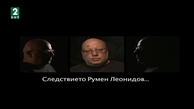 Умно село /писателят Румен Леонидов на 65 години/