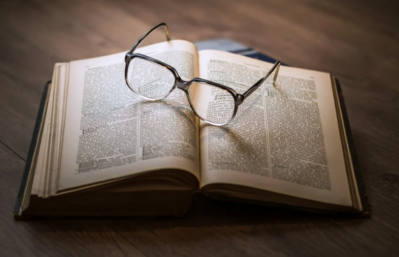 Образът на различния в българската литература