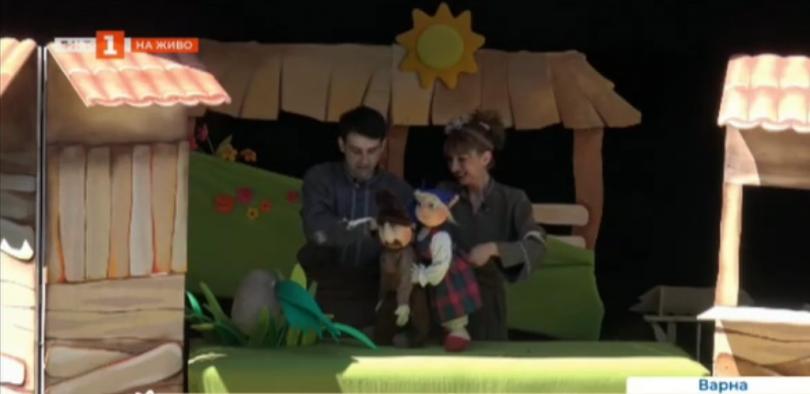 Държавният куклен театър във Варна с първа премиера за деца