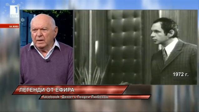 Петър Вучков - историите на една легенда