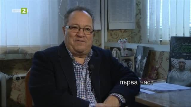 В близък план: Актьорът Георги Мамалев