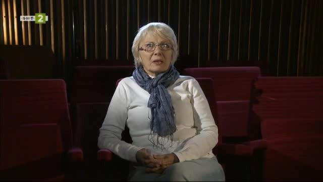 В близък план: Меглена Караламбова