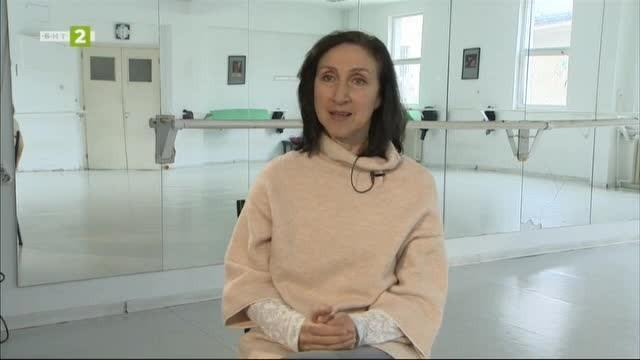 В близък план: Боряна Сечанова