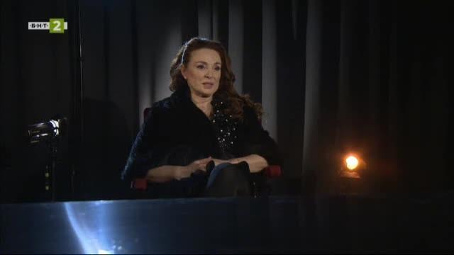 В близък план: актрисата Бойка Велкова - 1 част
