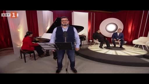 Камен Чанев - Musica proibita