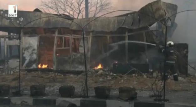 Хитрино след взрива