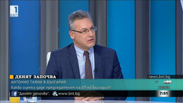 Валери Жаблянов: Приоритет за БСП е т. нар. социален стълб на Европа