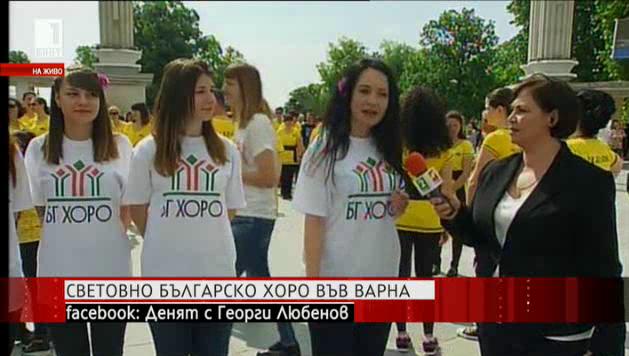 Българско хоро се извива на входа на Морската градина във Варна