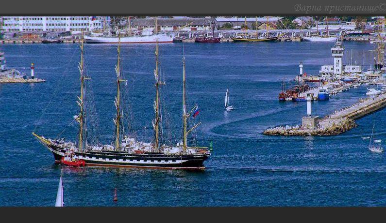Вечното пристанище