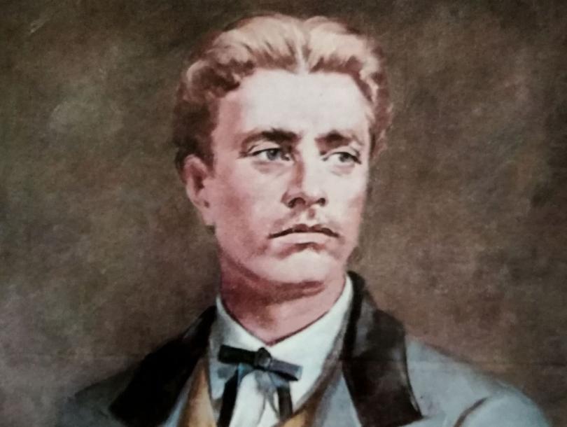 """Васил Левски"""