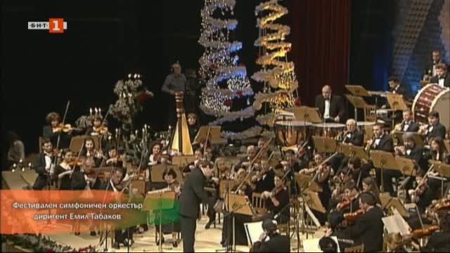 В очакване на Новогодишния музикален фестивал