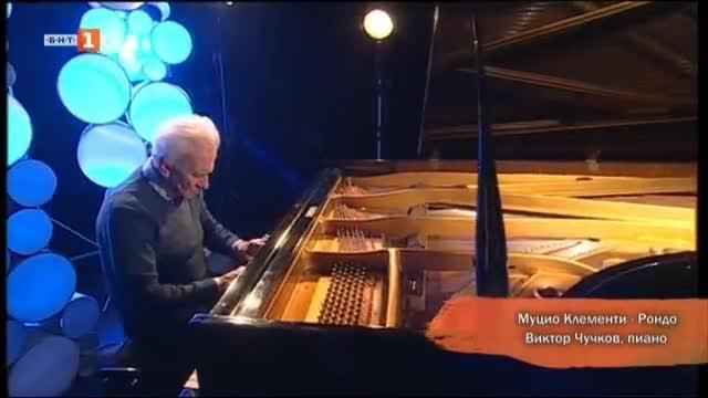 Проф. Виктор Чучков за приемствеността, хубавата музика и световните сцени