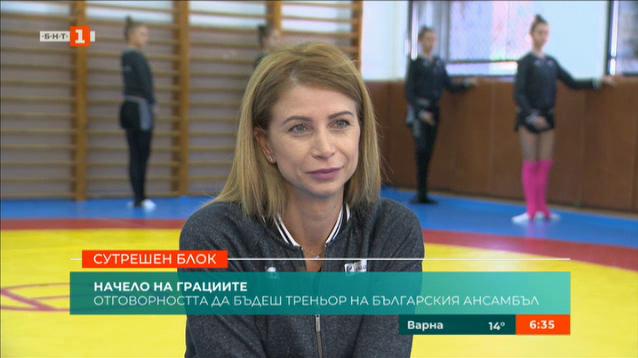"""Весела Димитрова за отговорността да си наставник на """"златните момичета"""""""