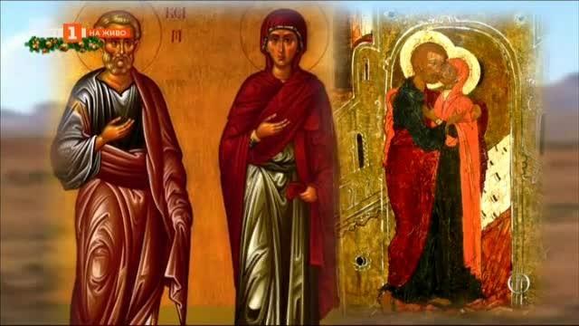 На 9 декември православните християни празнуват Зачатие на св. Анна