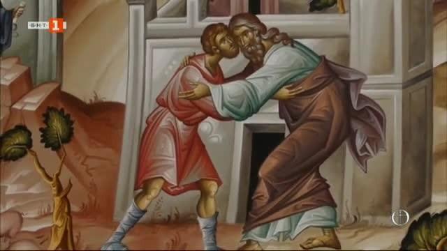 Поуки в евангелската притча за Блудния син