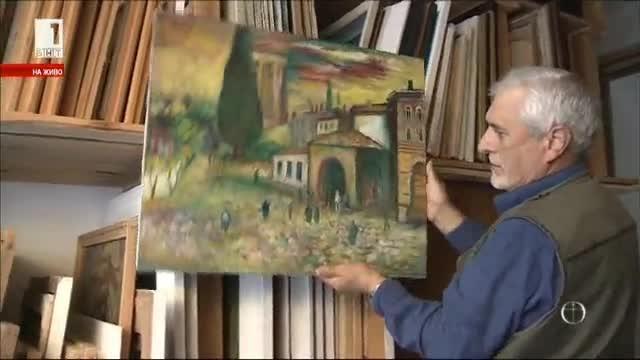 Света гора в картини. Изложба - дарение от автора Петър Марангозов