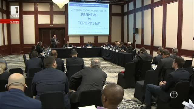 Духовници срещу екстремизма и тероризма