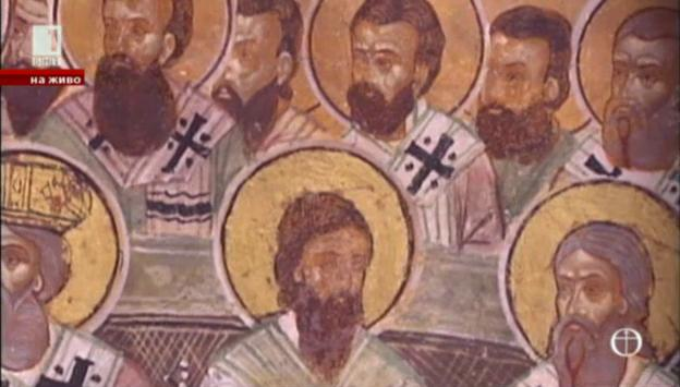 Сердикийският събор