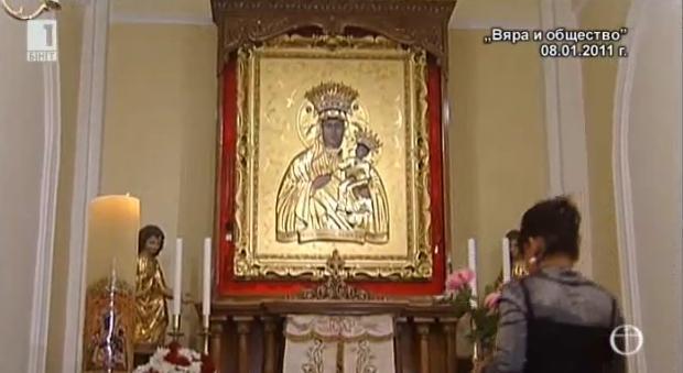 Св. Богородица Ченстохова