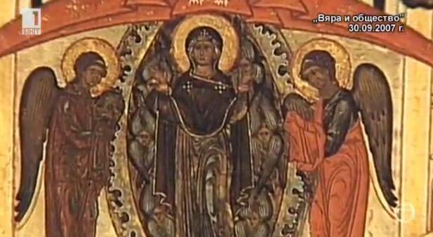 Св. Богородица Преславска