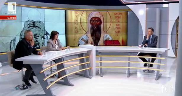 Св. Киприан Българина - един забравен исполин на Православието