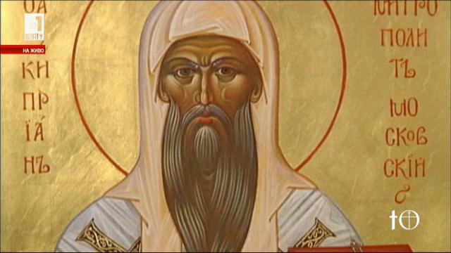 Един забравен исполин на Православието