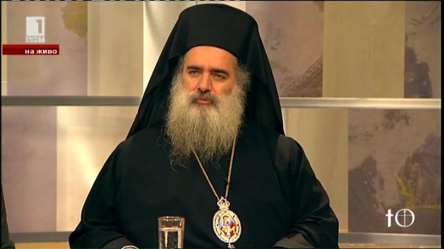 Севастийският архиепископ Теодосий - специален гост в предаването