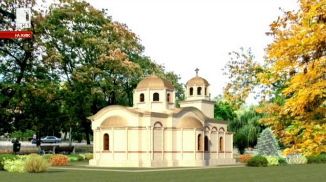 Преподаватели и ученици на Висшето транспортно училище в София събират средства за възстановяването на параклис към училището