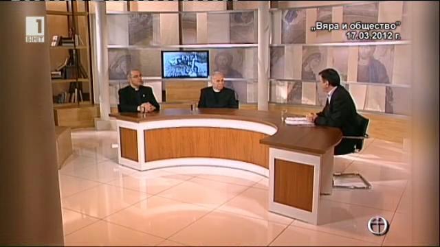 ДС срещу християните в България