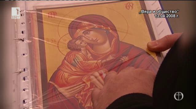 Македонските монахини в Клисурския манастир