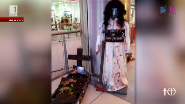 """""""Хелоуин"""" в българските училища и детски градини – тема с продължение"""