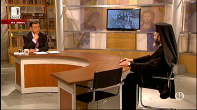 БПЦ в ЕС - митрополит Антоний гост в студиото